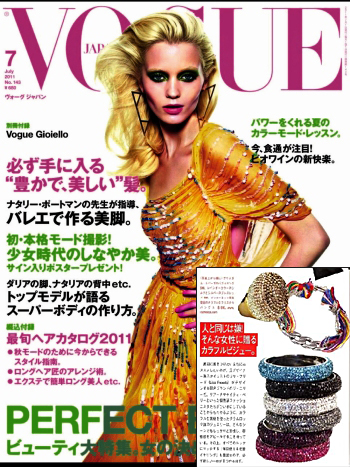 Vogue Magazine Features Lisa Freede Jewelry Dome Ring, Crystal Candy Brangles Bracelet and the Silk And Chain Bracelet